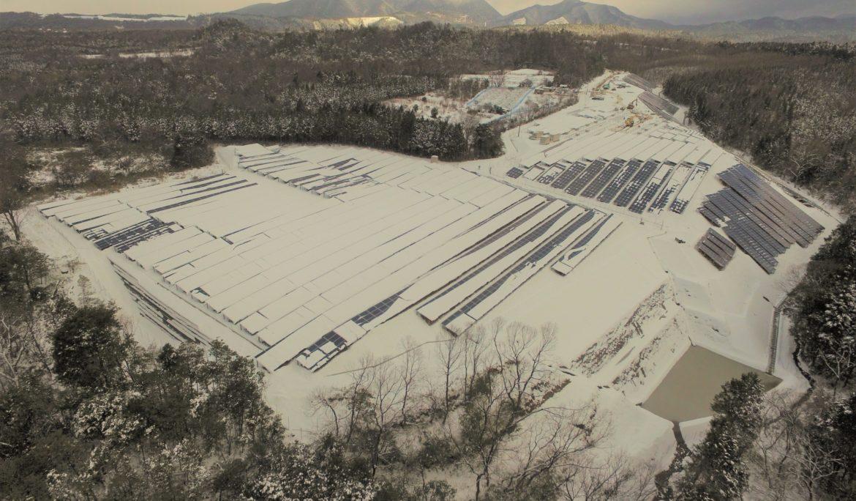 Fukuman, Yonago 4,384MW